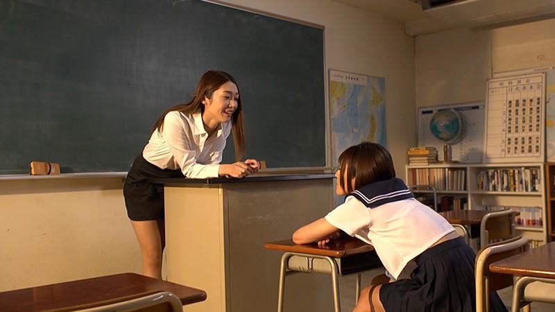 先生と私 佐久間恵美 香苗レノン
