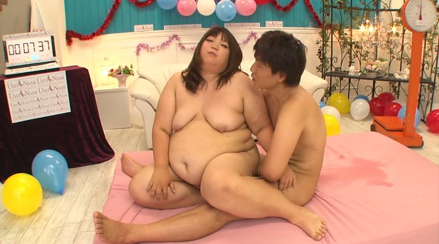 SEXで1kg痩せたら100万円チャレンジ!!