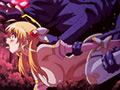 魔法少女えれな Vol.01 「えれな、イキます!」