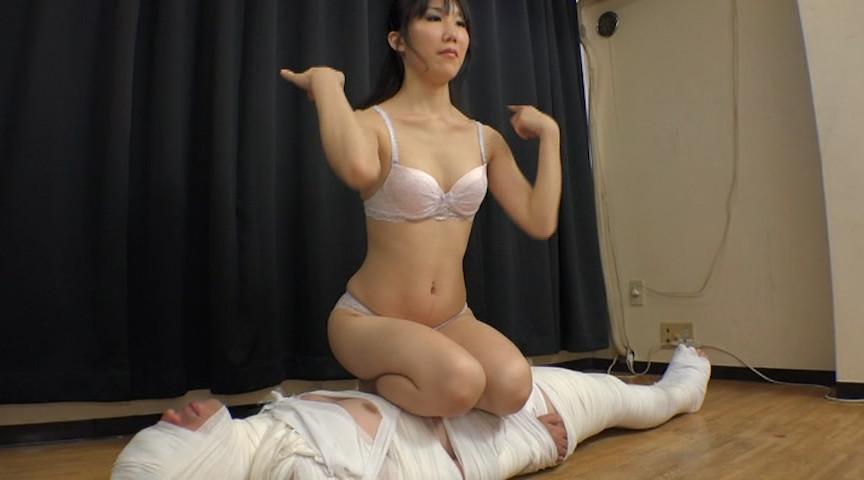 密封緊縛M男いじめ 美波あみな 画像 11