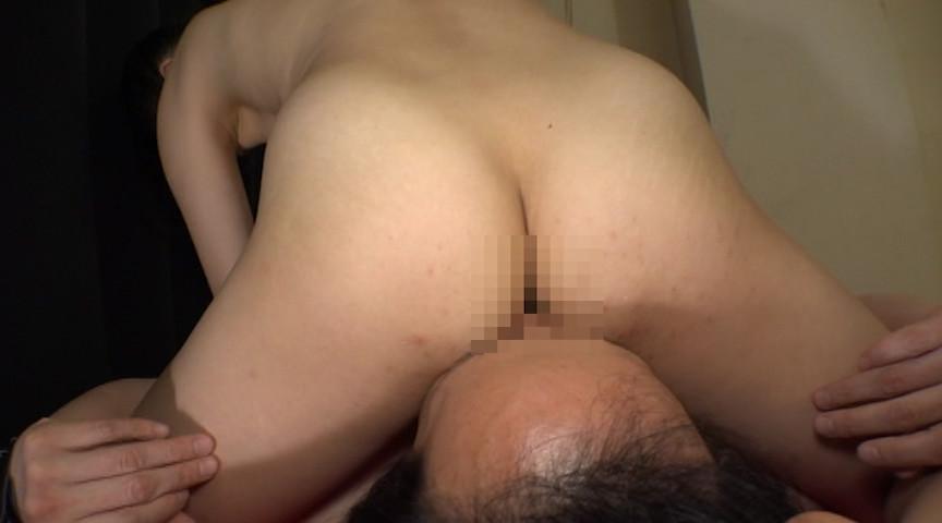 密封緊縛M男いじめ 美波あみな 画像 19