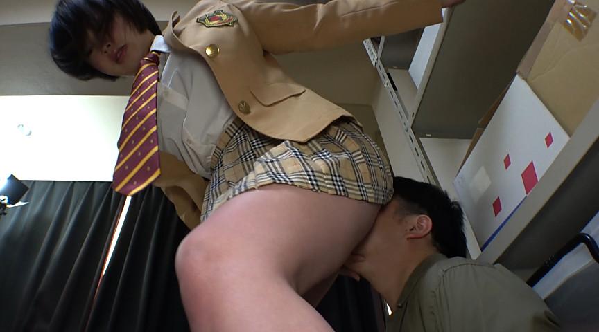 制服女子 M男私刑(リンチ) 星宮あかり の画像9