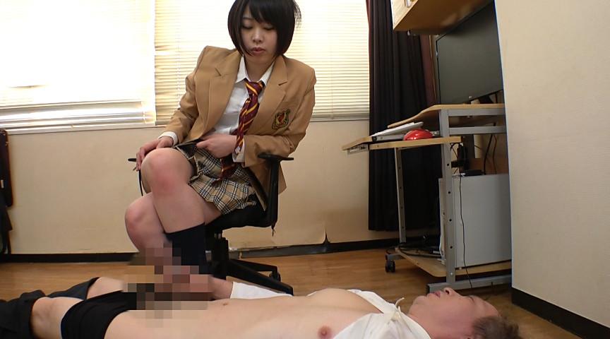 制服女子 M男私刑(リンチ) 星宮あかり の画像6