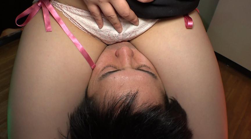 制服女子 M男私刑(リンチ) 星宮あかり の画像5