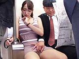 朝の満員電車で見かけ憧れていた奥さん9
