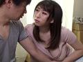 隣人がまさかのヤリマン巨乳未亡人!2
