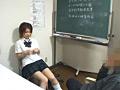 【職権乱用】女子校生猥褻進路相談、再び…サムネイル1