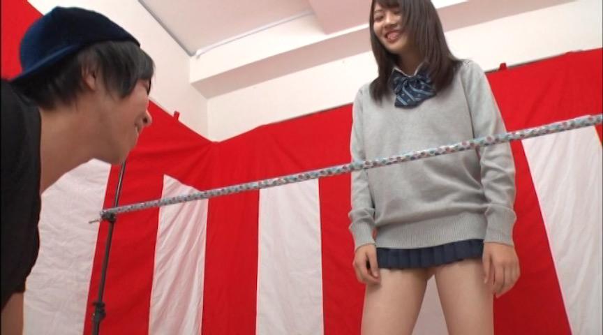 リンボーダンスでHな罰ゲーム 画像 8