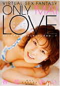 ONLY MAI LOVE 春菜まい