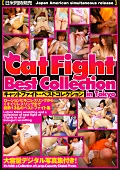 CatFight Best Collection in Tokyo