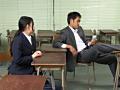 小便制裁2 「痴女子校生と変態教師」サムネイル5