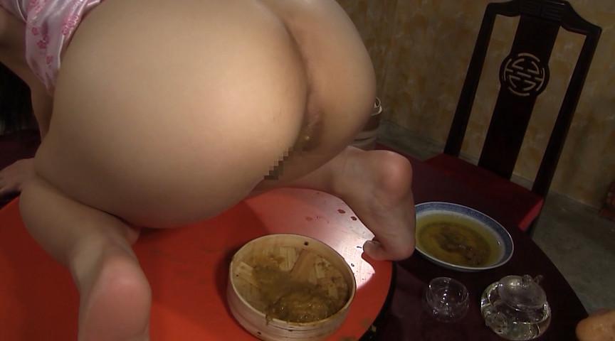 脱糞中華レストラン 19枚目