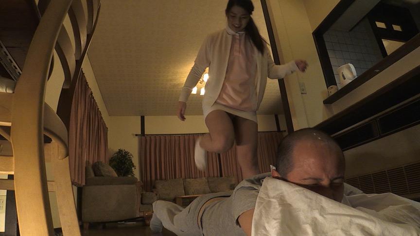 拷問介護 糞喰えヘルパー 強制食糞介護認定 画像 4