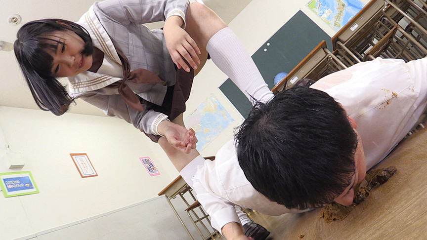 私立 人間便器学院II 絶対服従M男育成クラス 画像 4