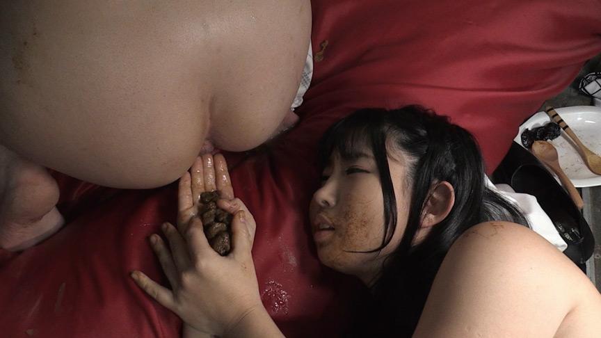 糞接吻 前多まこ 大塚リク 画像 5