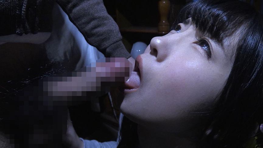 「毒姫の蜜 れな」パンツ脱糞 ランドセル少女の誘惑 画像 5