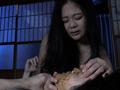 【独占配信】背徳の親子糞 都丸ふみ奈のサムネイルエロ画像No.4