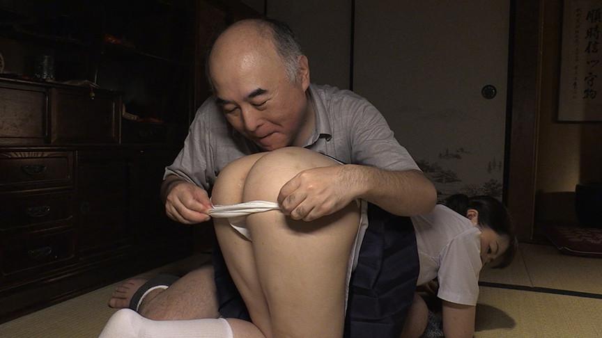 限りなく拡がる制服少女の肛門 画像 2