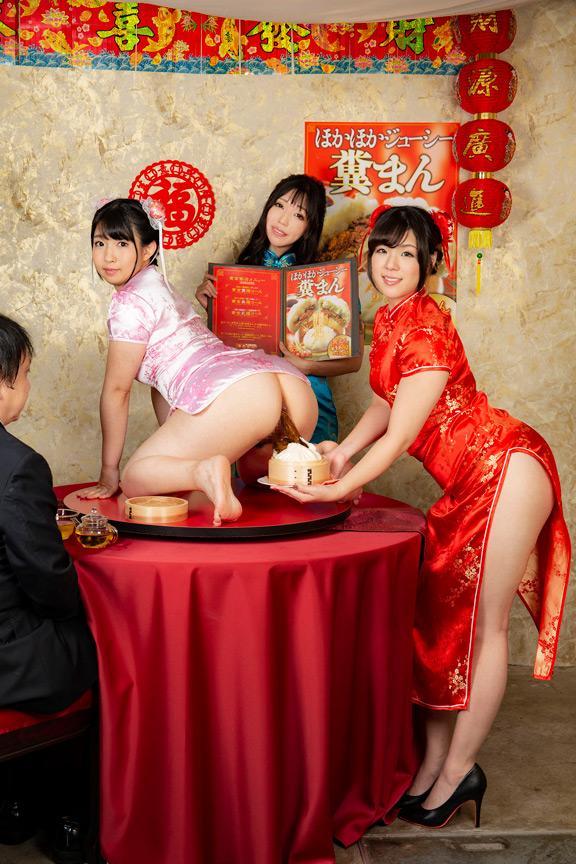 脱糞中華レストラン 令和のスカトロクイーンSPECIAL!! 画像 1