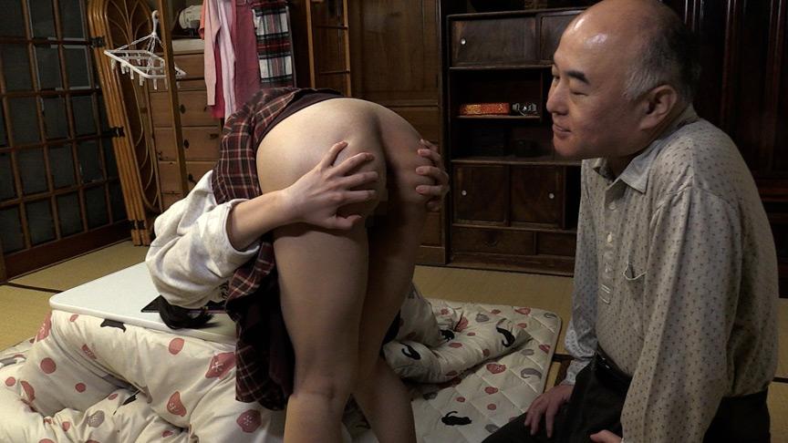 父娘相姦糞「お前のお尻の穴は父さんのもの…両手で大きく開いてみせてごらん」詩織 5枚目