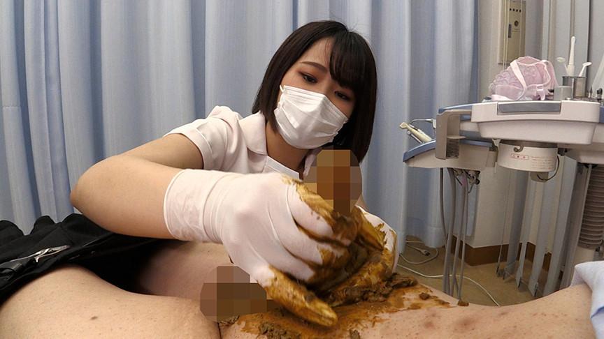 【独占配信】脱糞デンタルクリニック 画像 10