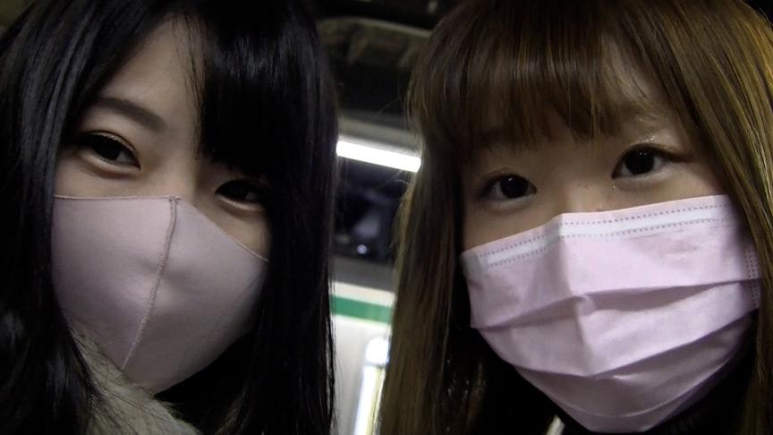 【独占配信】変態スカトロ女子旅 画像 1