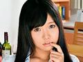 妻の妹がこっそり僕を誘惑…寝取り女子校生 葉山美空