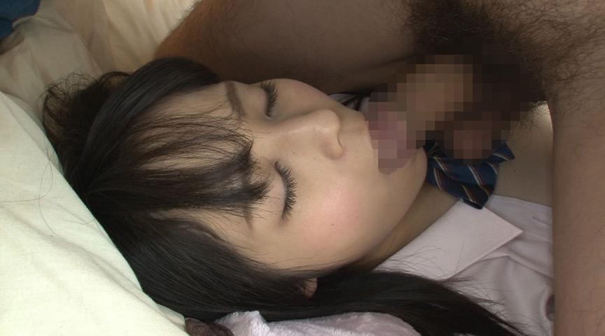 発達し過ぎた女子校生に兄が睡眠薬を飲ませて中出し!