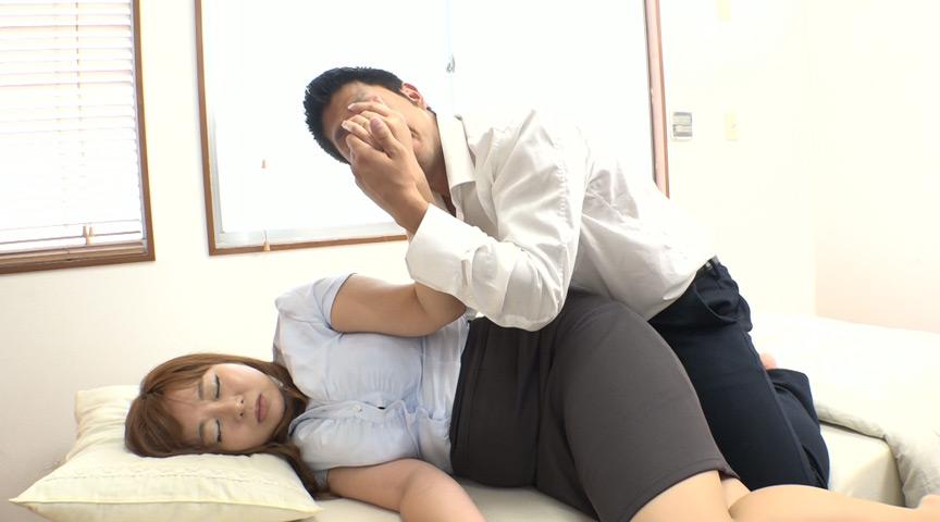 ムチムチ巨乳教師に睡眠薬を飲ませて何度も中出し!3