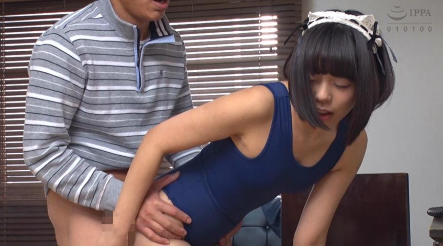 家政婦呼んだらまさかのスク水ニーハイ姿のデカ尻娘が4 画像 3