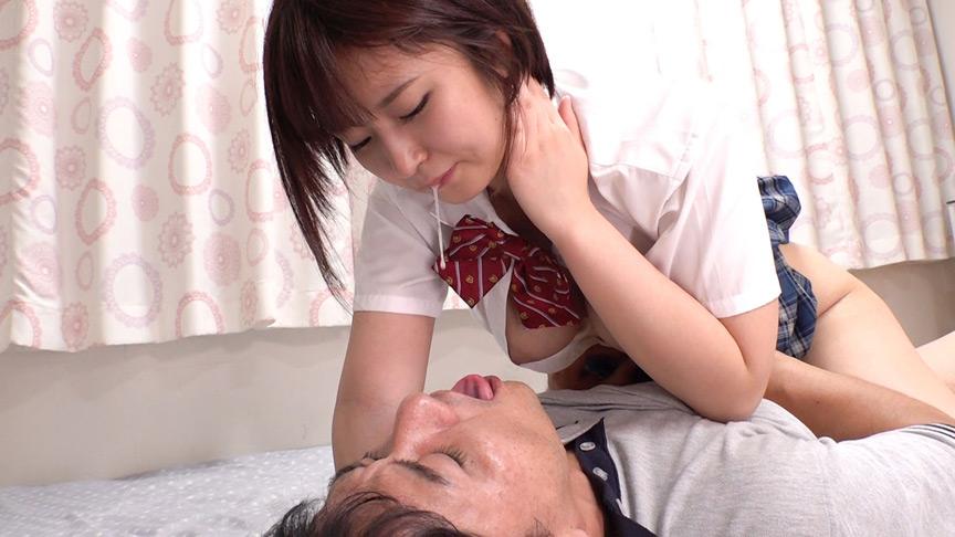 制服姿の新しい娘が義父を母に隠れて射精管理!