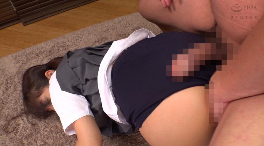 デカ尻濃紺ブルマに発情した父が媚薬を飲ませると発汗6 画像 8
