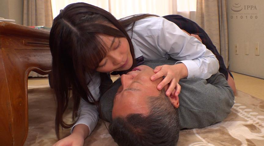 制服姿の新しい娘が義父を母に隠れて射精管理! 3 画像 1