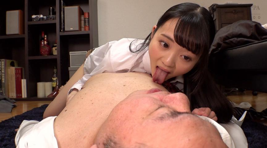 制服姿の新しい娘が義父を母に隠れて射精管理! 3 画像 9