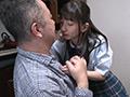 新しい娘が母に隠れて憧れの義父チ○ポでイキ乱れ!3-5