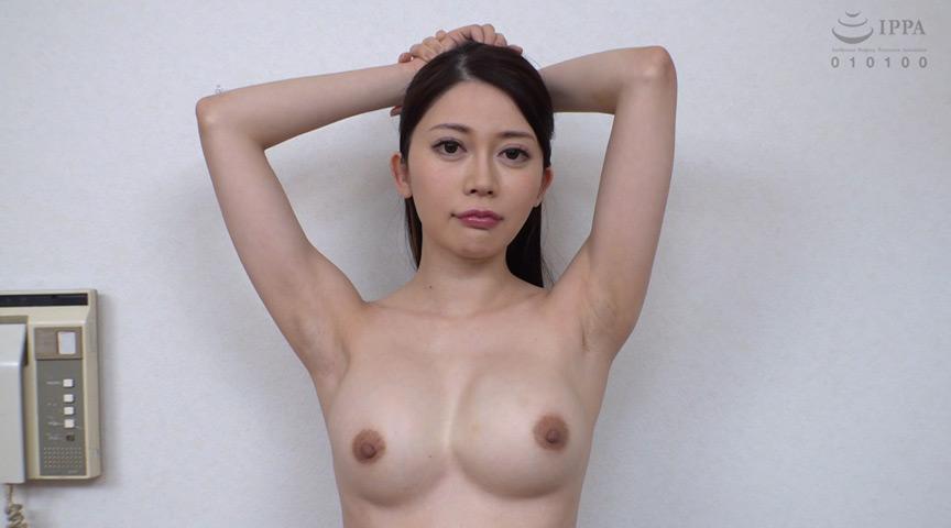 AV女優 裸コレクション 第十一弾【サムネイム07】