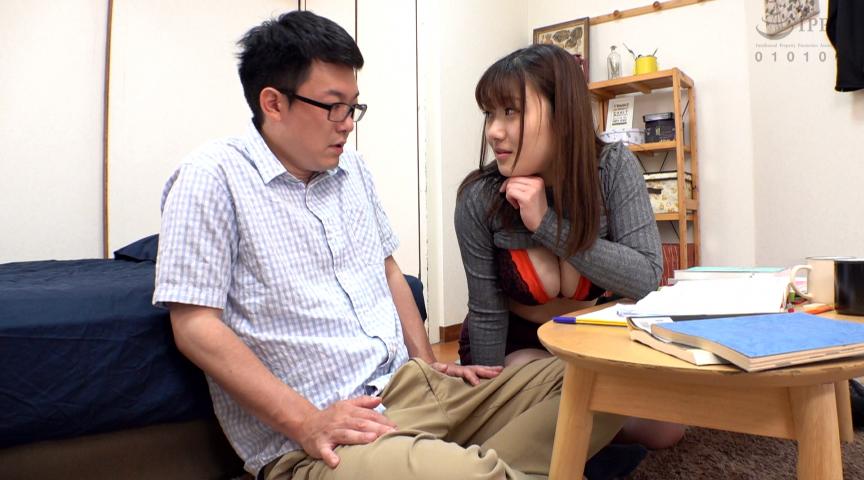 デカ乳家庭教師が親に隠れて何度も寸止め射精管理 画像 1