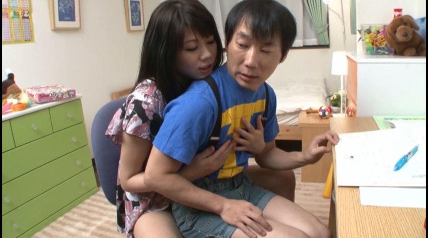 家庭教師が童貞の教え子1●才の子供を妊娠3