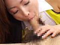 優しい舌と激しい接吻 加藤レイナ-0