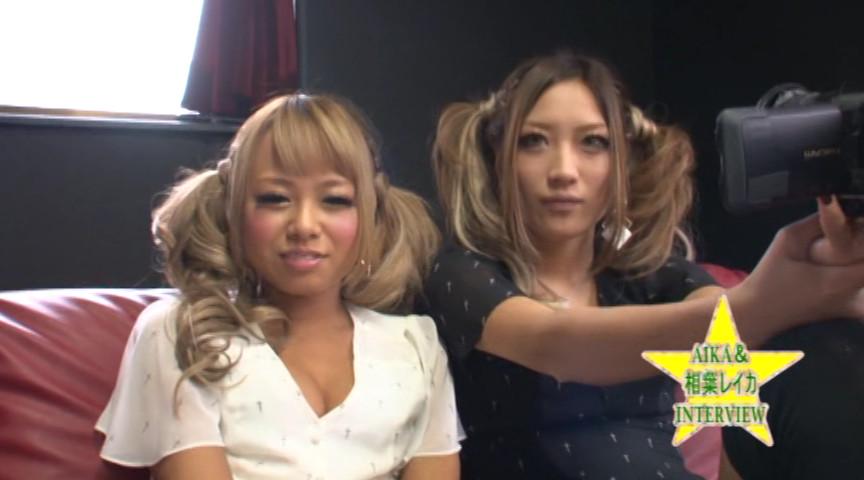 ツインギャルズ★ごっくんLIVE!!! 相葉レイカ AIKA 画像 1