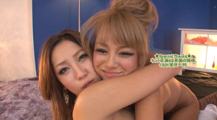 ツインギャルズ★ごっくんLIVE!!! 相葉レイカ AIKA 画像 15