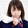 内緒でパンツを売ってマ●コを見せる女 JK・倉科沙央莉