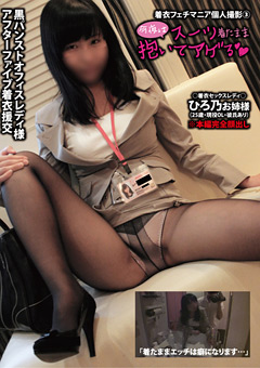 - JAV Online 7mm.tv - 無修正 Watch