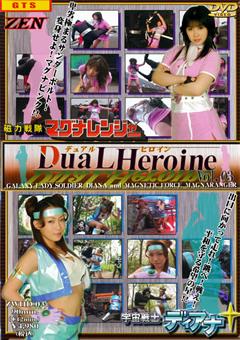 Dual Heroine Vol.03
