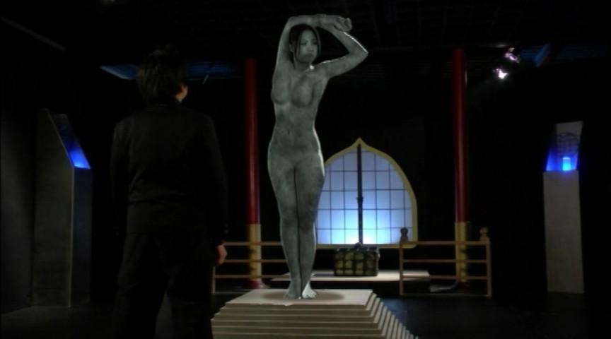 ハイパーセクシーヒロインNEXT 芸術怪人エフデルの罠編 画像 14