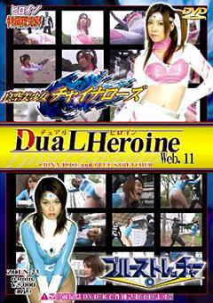 DuaL Heroine Web.11