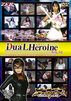 DuaL Heroine Web.04