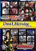 DuaL Heroine Web.05