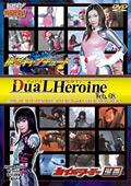 DuaL Heroine Web.08