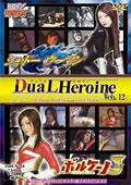 DuaL Heroine Web.12